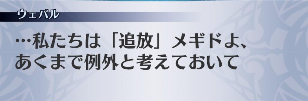 f:id:seisyuu:20190116040347j:plain