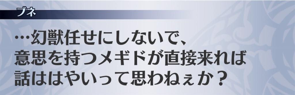 f:id:seisyuu:20190116040358j:plain