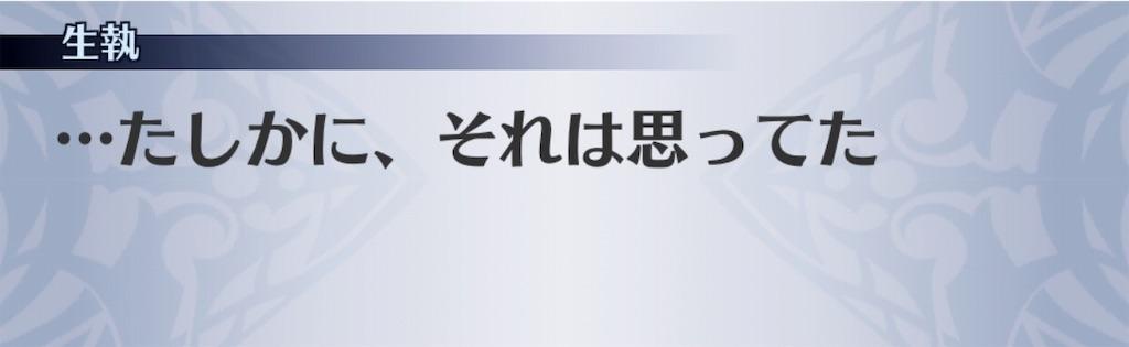f:id:seisyuu:20190116040437j:plain
