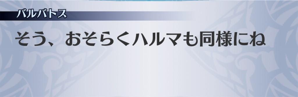 f:id:seisyuu:20190116040542j:plain