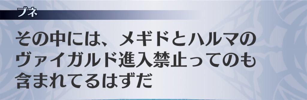 f:id:seisyuu:20190116192404j:plain