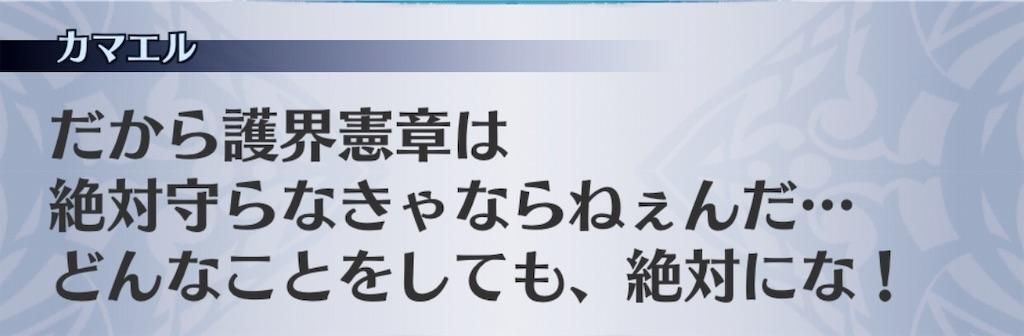 f:id:seisyuu:20190116192735j:plain