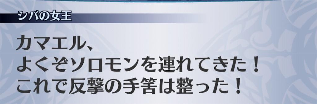 f:id:seisyuu:20190116193146j:plain