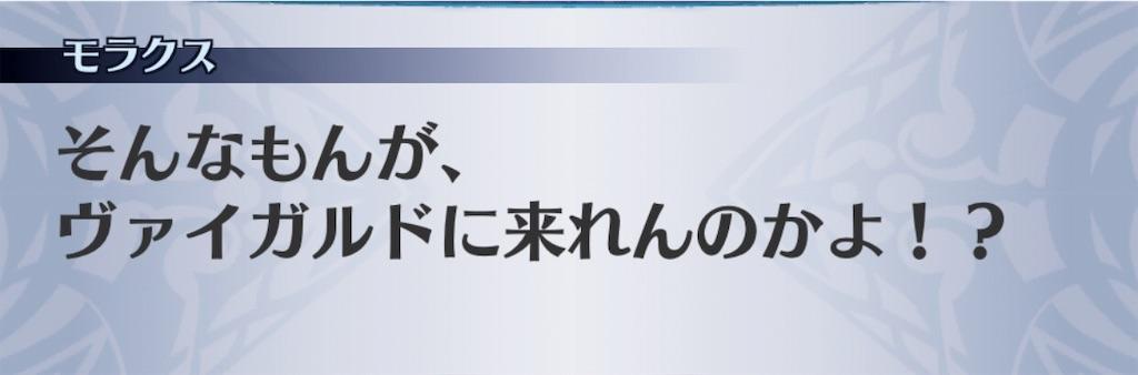 f:id:seisyuu:20190116193425j:plain