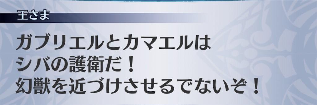 f:id:seisyuu:20190117201426j:plain