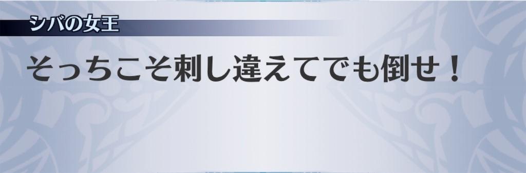 f:id:seisyuu:20190117201633j:plain