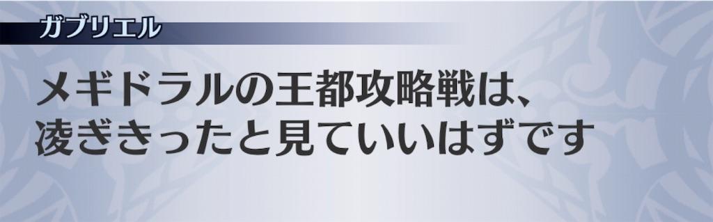 f:id:seisyuu:20190117204900j:plain