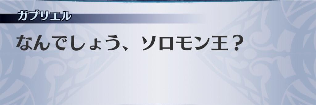 f:id:seisyuu:20190117205133j:plain