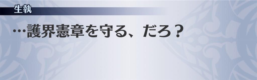 f:id:seisyuu:20190118173835j:plain
