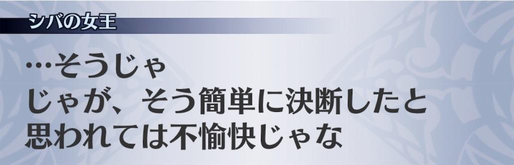 f:id:seisyuu:20190118180843j:plain