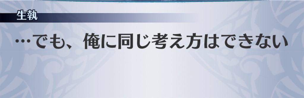f:id:seisyuu:20190118181310j:plain