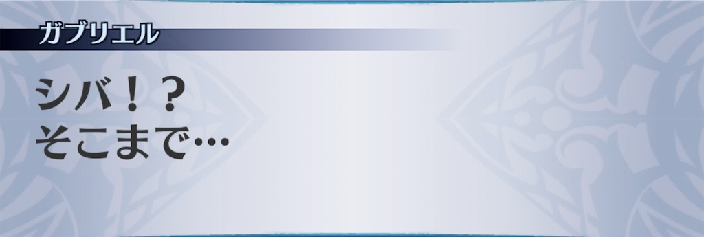 f:id:seisyuu:20190118181426j:plain