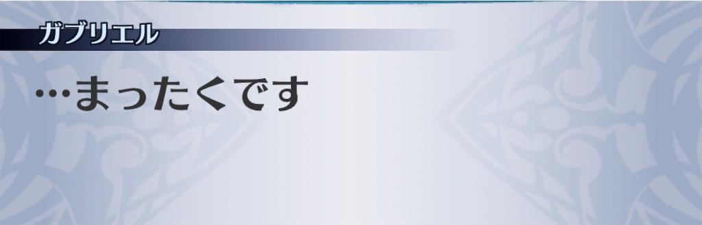 f:id:seisyuu:20190118181758j:plain