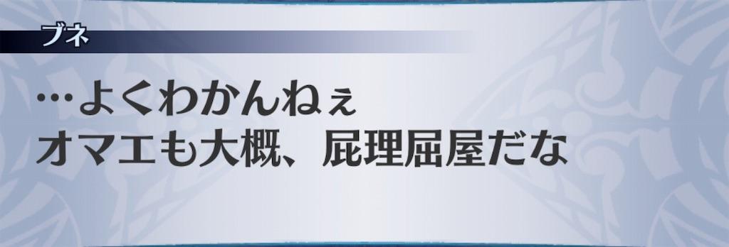 f:id:seisyuu:20190118181934j:plain