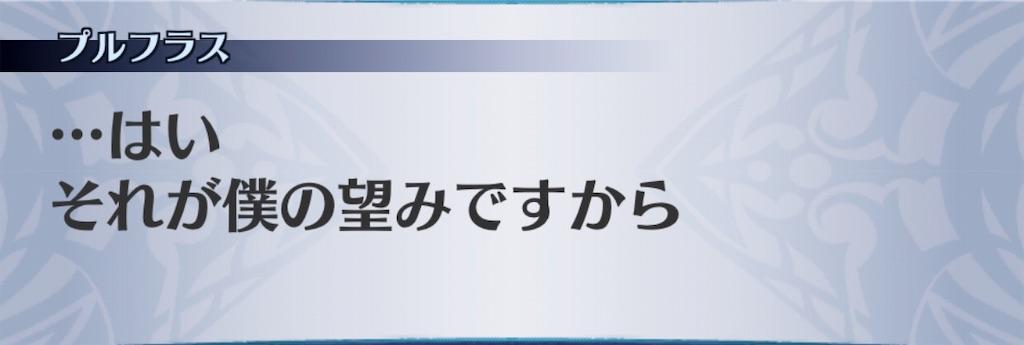 f:id:seisyuu:20190118200900j:plain