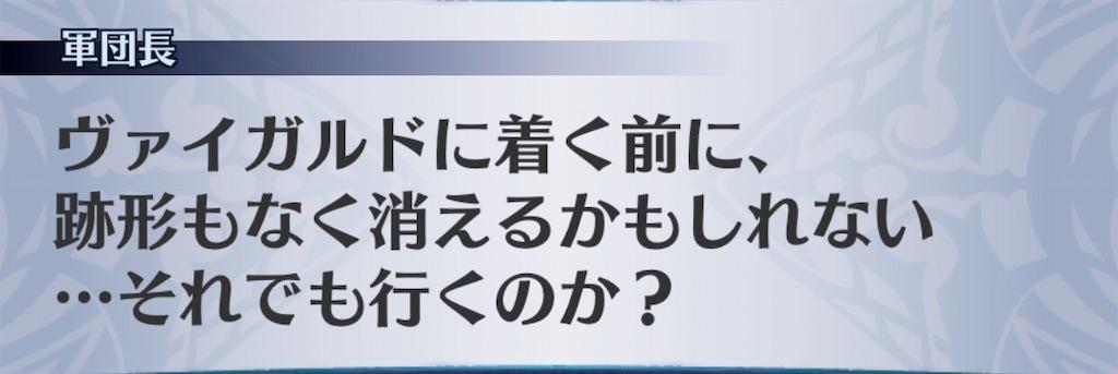 f:id:seisyuu:20190118200931j:plain