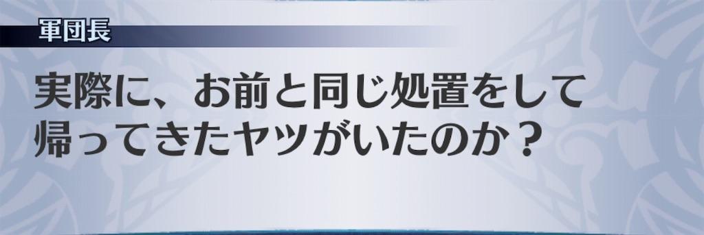 f:id:seisyuu:20190118201105j:plain