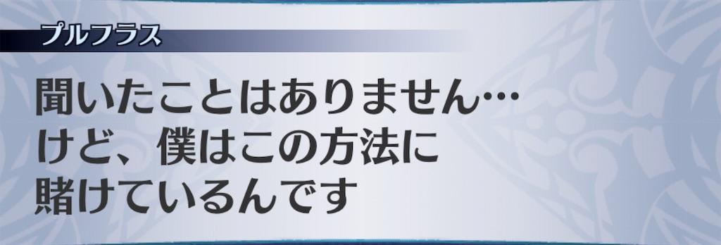 f:id:seisyuu:20190118201136j:plain