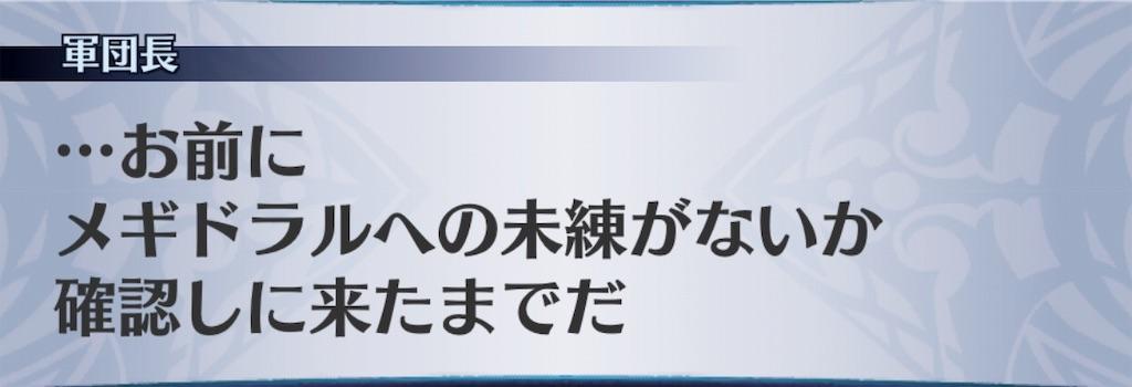 f:id:seisyuu:20190118201236j:plain