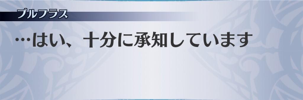 f:id:seisyuu:20190118201315j:plain