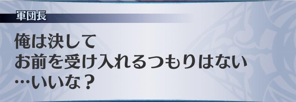 f:id:seisyuu:20190118201353j:plain