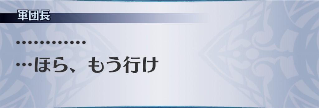 f:id:seisyuu:20190118201552j:plain