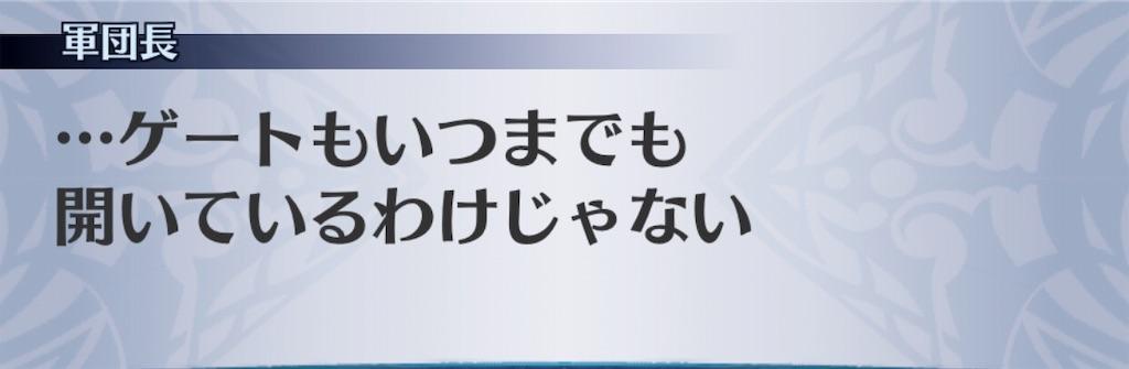 f:id:seisyuu:20190118201556j:plain