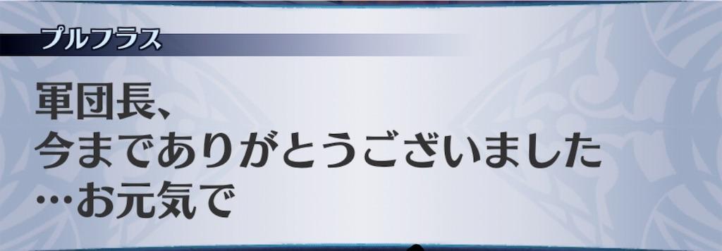 f:id:seisyuu:20190118201648j:plain