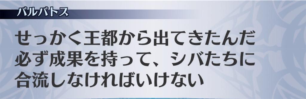 f:id:seisyuu:20190119110815j:plain