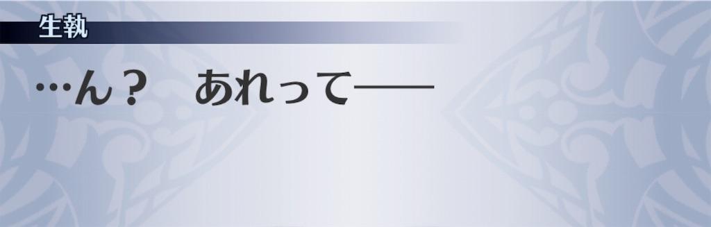f:id:seisyuu:20190119111421j:plain