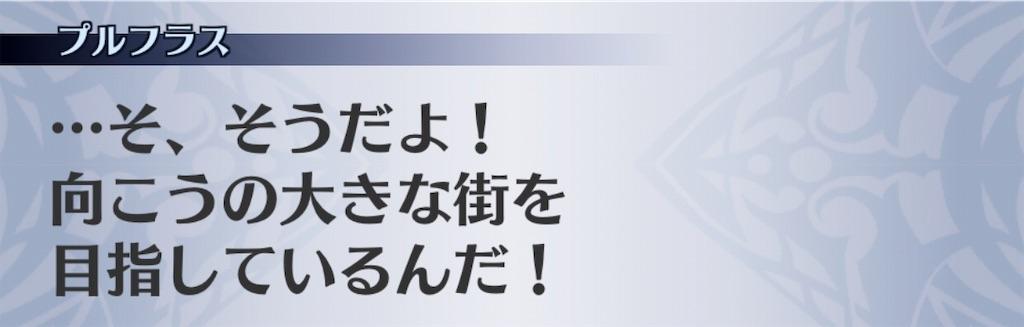 f:id:seisyuu:20190119111806j:plain