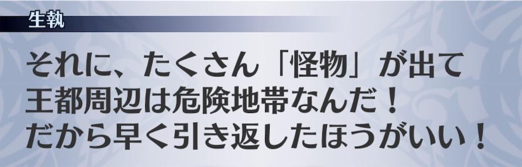 f:id:seisyuu:20190119111847j:plain