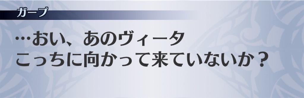 f:id:seisyuu:20190119111936j:plain