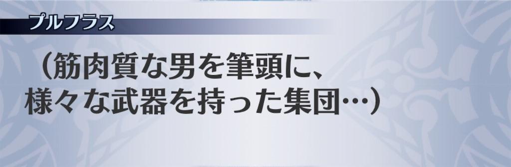 f:id:seisyuu:20190119112006j:plain