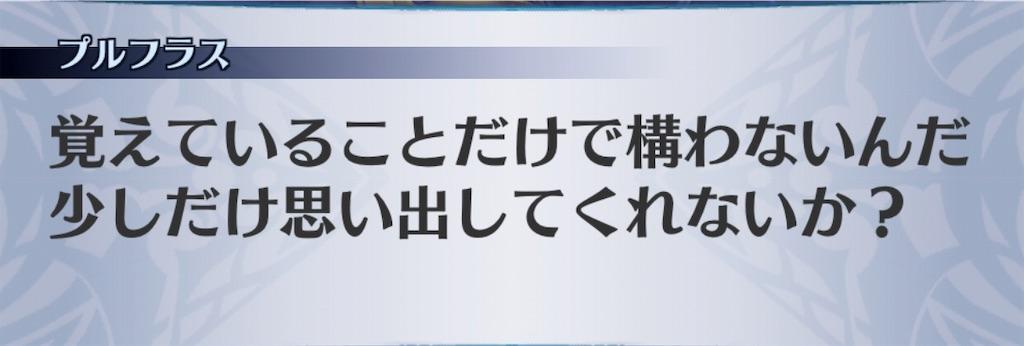 f:id:seisyuu:20190119112502j:plain