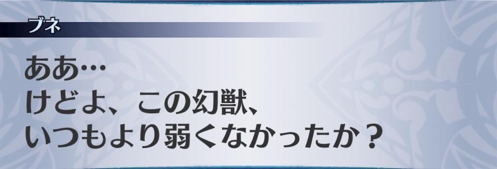 f:id:seisyuu:20190119162643j:plain