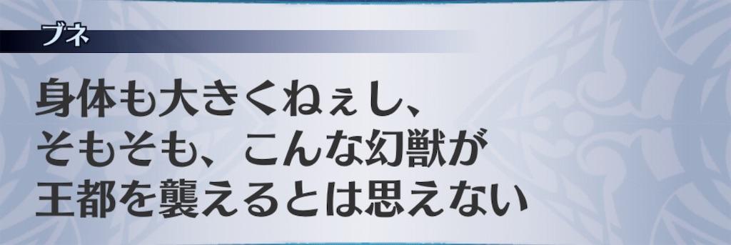 f:id:seisyuu:20190119162658j:plain