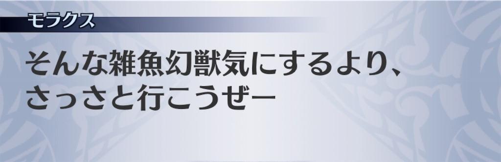 f:id:seisyuu:20190119162738j:plain