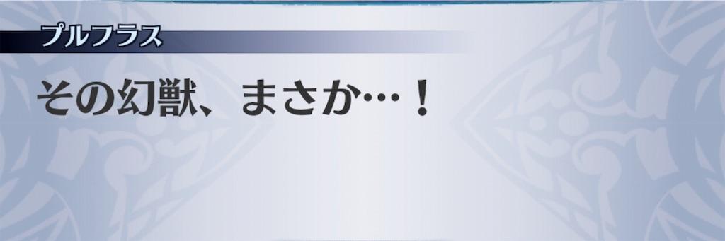 f:id:seisyuu:20190119162847j:plain