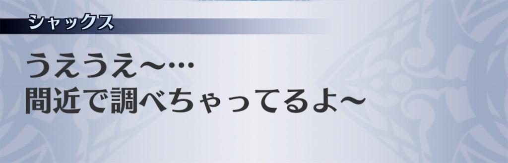 f:id:seisyuu:20190119162948j:plain