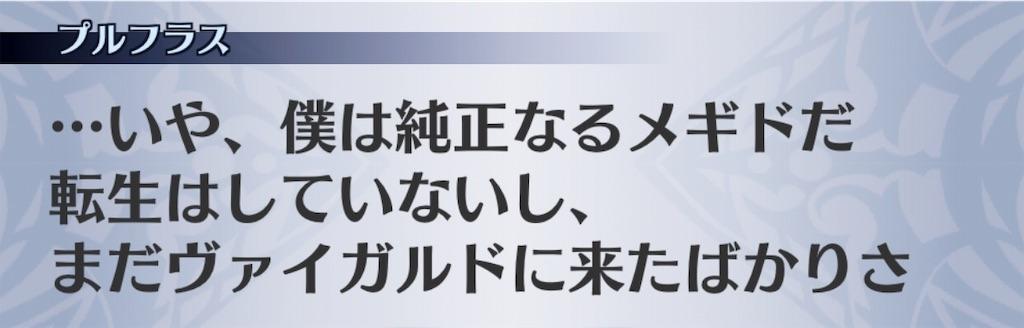 f:id:seisyuu:20190119163418j:plain