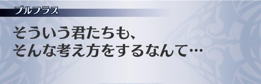 f:id:seisyuu:20190119163423j:plain