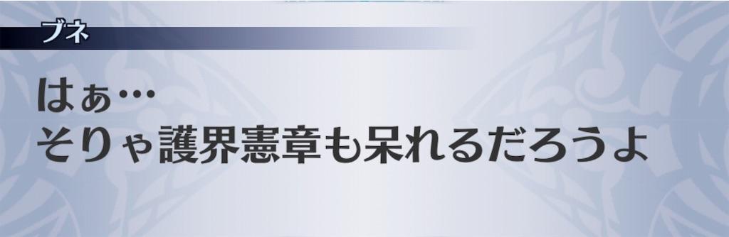 f:id:seisyuu:20190119163706j:plain