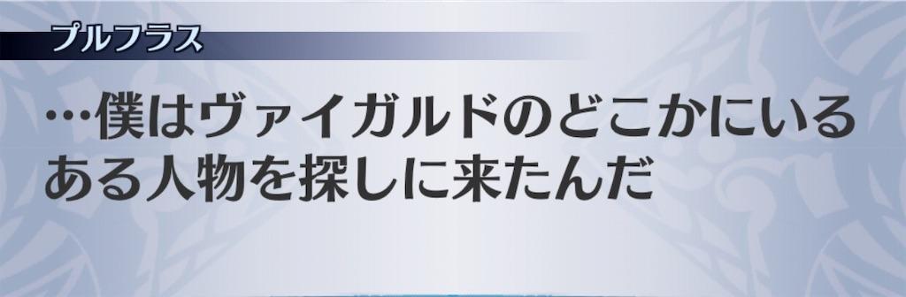 f:id:seisyuu:20190119163742j:plain