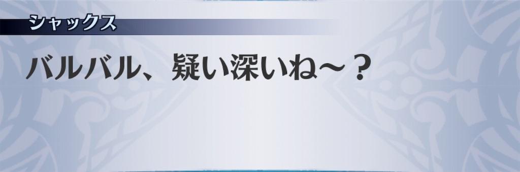 f:id:seisyuu:20190119183907j:plain