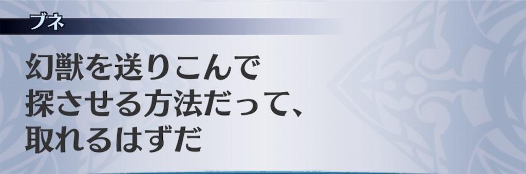 f:id:seisyuu:20190119183959j:plain