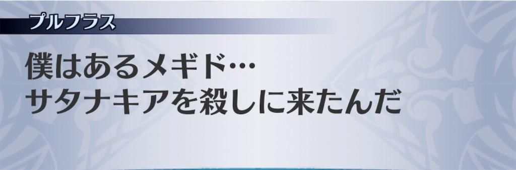 f:id:seisyuu:20190119184141j:plain