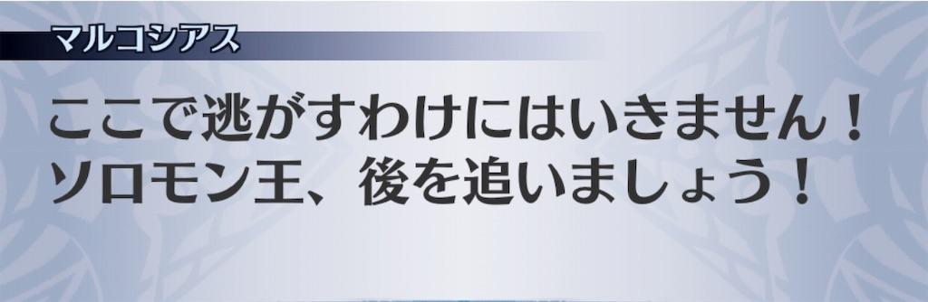 f:id:seisyuu:20190119184332j:plain