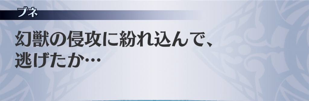 f:id:seisyuu:20190120200626j:plain