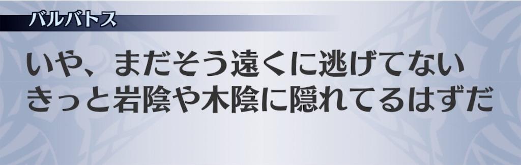 f:id:seisyuu:20190120200631j:plain